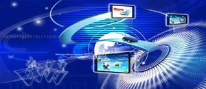 中国信息化融合发展创新推介活动