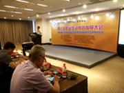 Teenager Career Education Development Conference held in Beijing
