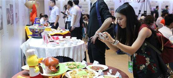 老字号餐饮传承发展论坛亮相2017北京国际服务贸易交易会