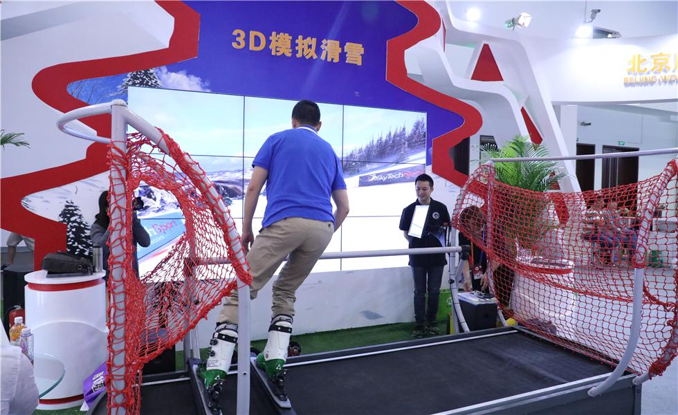 2017北京国际服务贸易交易会北京馆:体验创新技术互动快感