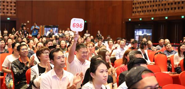知识产权拍卖首次进入北京国际服务贸易交易会