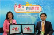 ofo副总裁刘凯:从创新跟随者转变为创新引领者