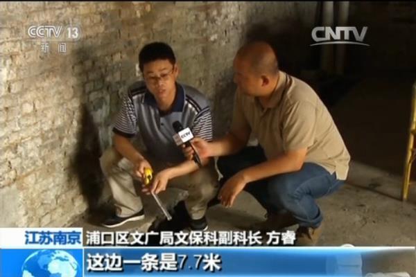 """南京近百年""""浦镇火车站英式建筑""""遭开墙打洞围院"""