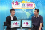 北京EMS总经理赵军:助力跨境电商 实现'政企'双赢