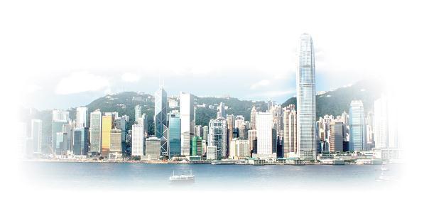 """回归二十年 谈香港的""""变""""与""""不变"""""""