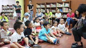 新一代中国父母的儿童读物选择之困