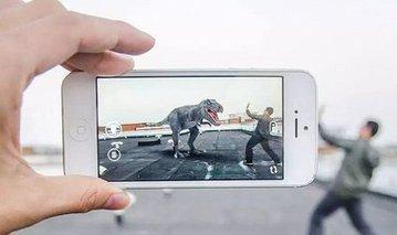 当智能手机变身AR终端