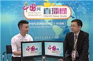 第二外国语学院副校长李小牧:中东欧文化贸易市场潜力巨大
