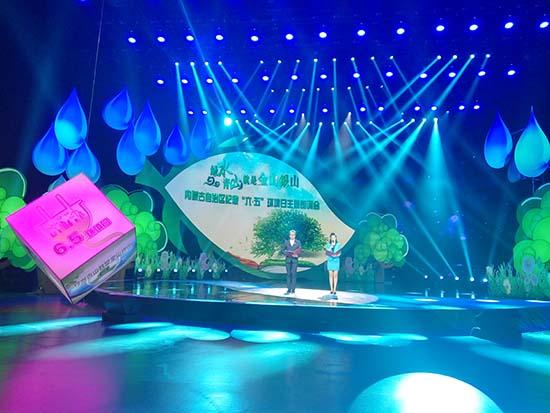 """内蒙古举办主题朗诵会庆祝""""6·5""""环境日"""