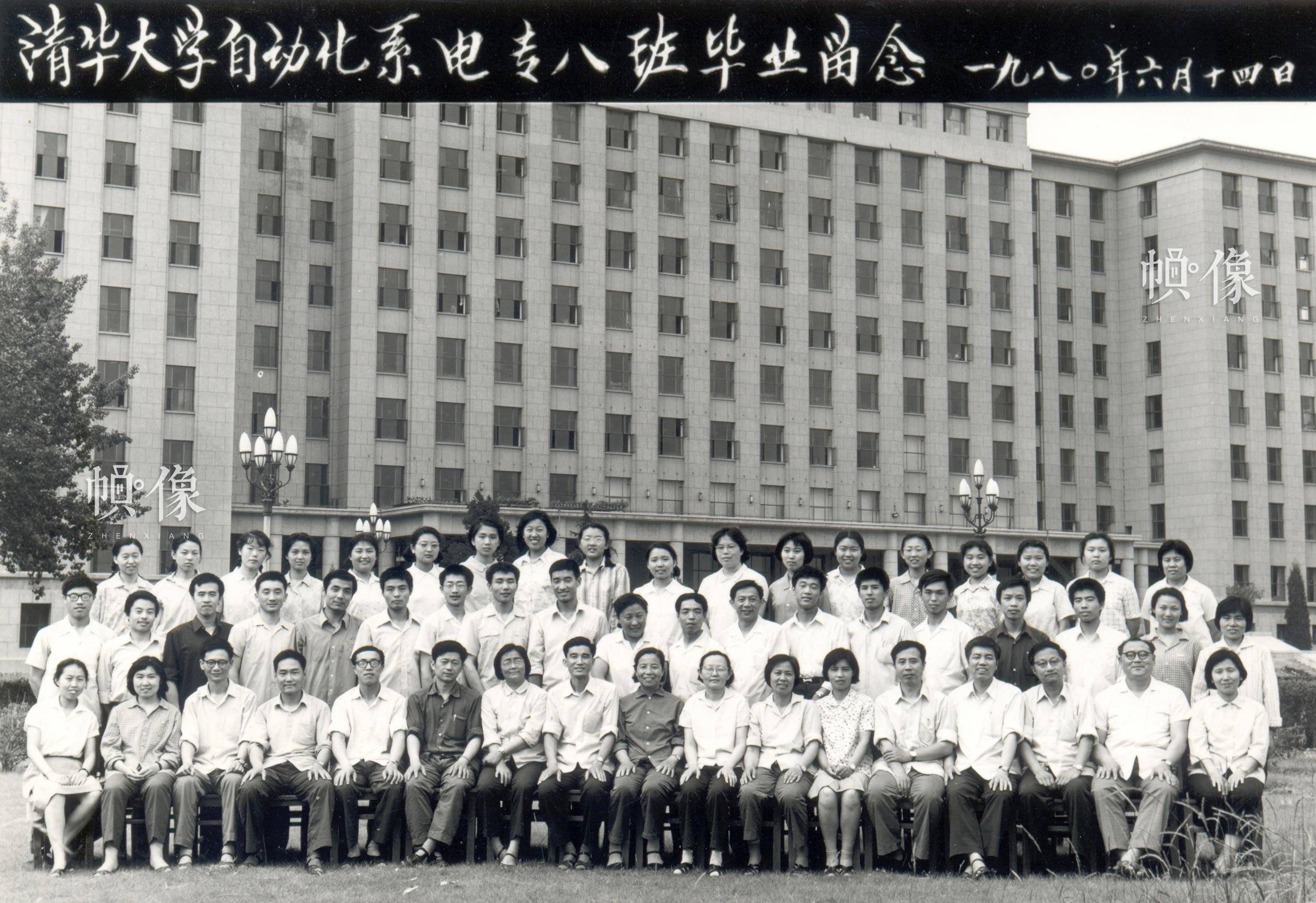 1982年,高考制度恢复后清华大学自动化系第一批本科毕业生合影。