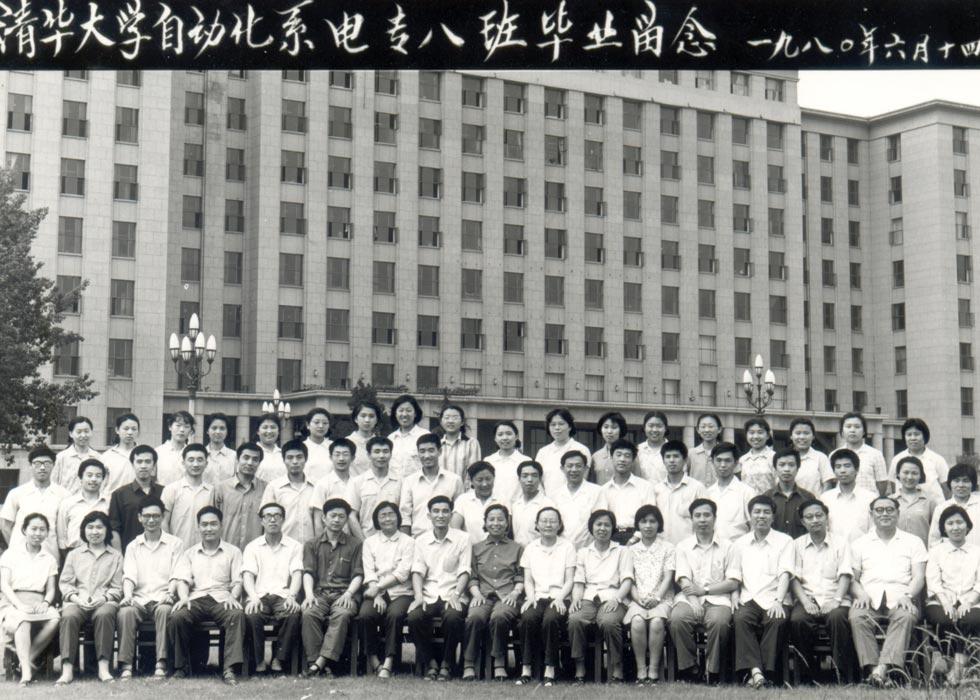 第27期:中国高考40年变迁
