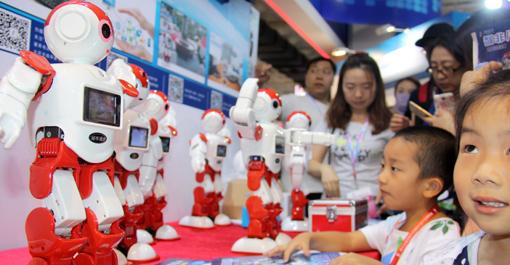 第二十届北京科博会开幕 人工智能技术成新宠