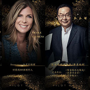 第23届上海电视节盛大开幕 派乐巨幅海报呈现编剧'巨无霸'[组图]