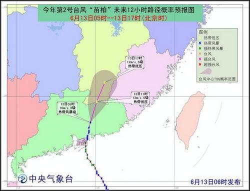 """气象台发布台风蓝色预警""""苗柏""""中午移入江西境内"""
