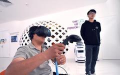 首家VR影院落户北京 沉浸式体验升级