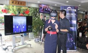 东航VR培训系统上线 首次运营于国内乘务领域