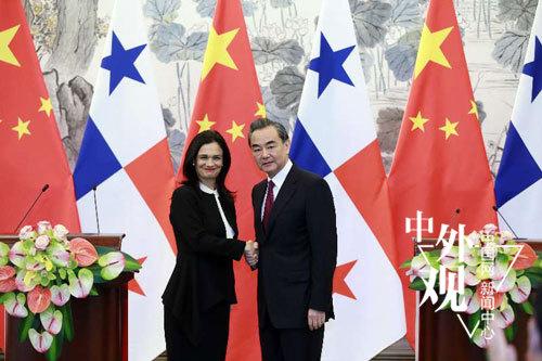 2017年6月13日,外交部长王毅在北京与巴拿马副总统兼外长德圣马洛举行会谈。(图片来源:外交部网站)