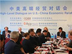 中美高端经贸对话会在纽约举行 '一带一路'倡议成焦点