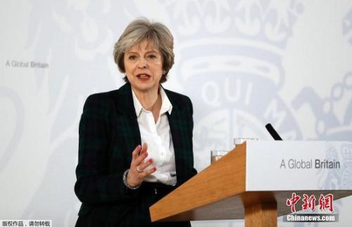 """当地时间1月17日,英国首相特里莎·梅就英国脱欧方案发表演讲,公布较为清晰的""""脱欧路线图""""。这是英国2016年6月份公投脱欧之后、首次给出明确的""""脱欧路线图""""。她表示为赢得边界控制权不惜退出欧洲共同市场,并直言不讳地表达了将会彻底脱离欧盟的态度。"""