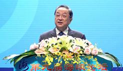 俞正声出席第九届海峡论坛开幕式并致辞