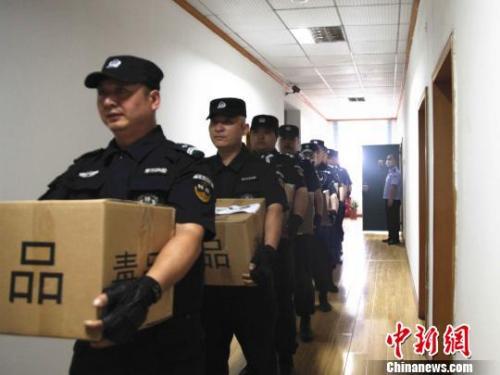 国家禁毒办:中国列管新精神活性物质已达138种