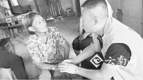 又一远征军老兵寻得后人 78岁女儿欲赴云南施甸祭扫