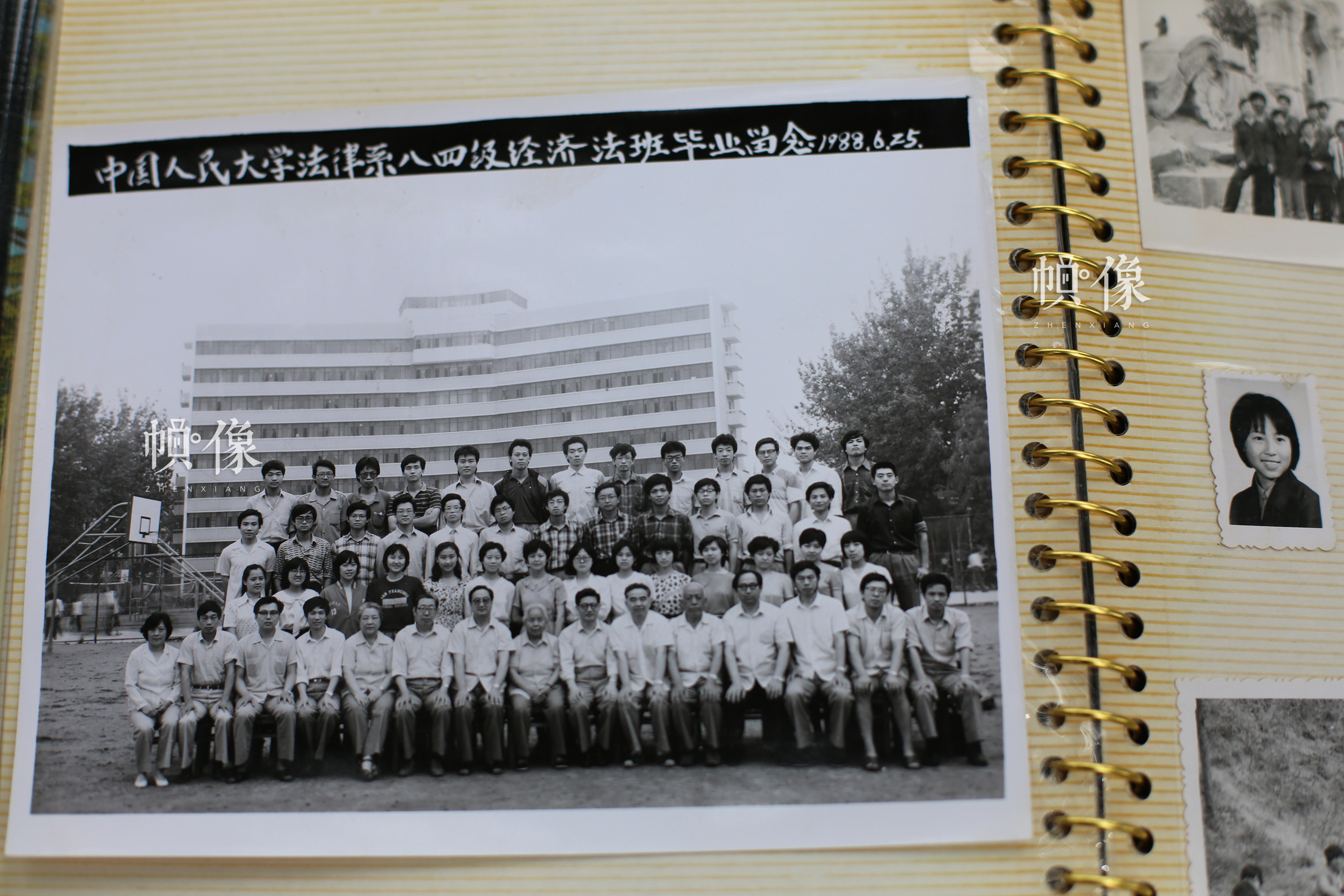 1988年6月25日,中国人民大学法律系八四级经济法班毕业留念。