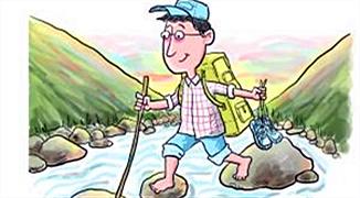 摸着石头过河是中国智慧