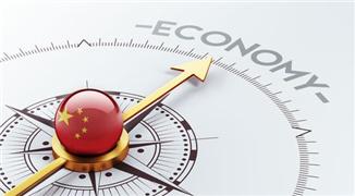 发挥经济体制改革的牵引作用