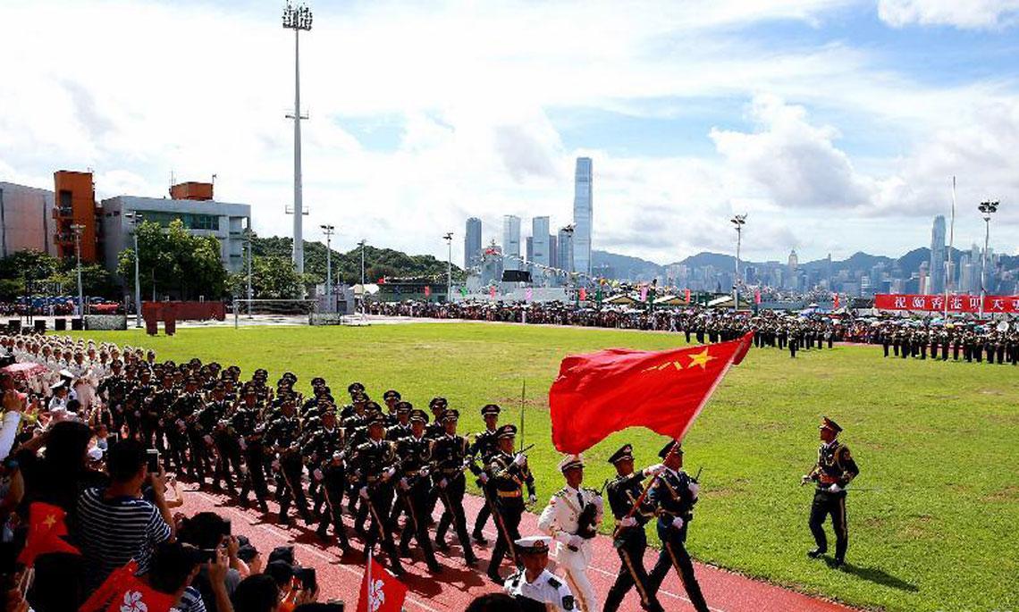 中国人民解放军进驻香港20周年纪实