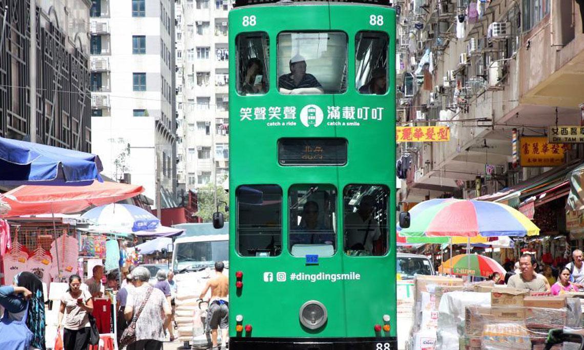"""香港回歸20年:風采依然,容光煥發的""""春秧街"""""""