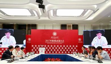 从'一带一路'看全球治理 '中国作用'更大发挥成期待