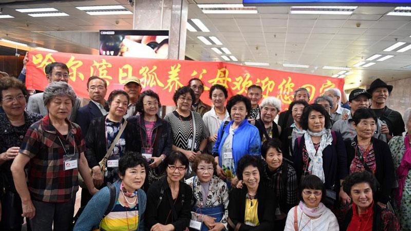 日本最大规模遗孤代表团赴华感恩中国养父母