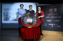 记录那些动人的中国故事