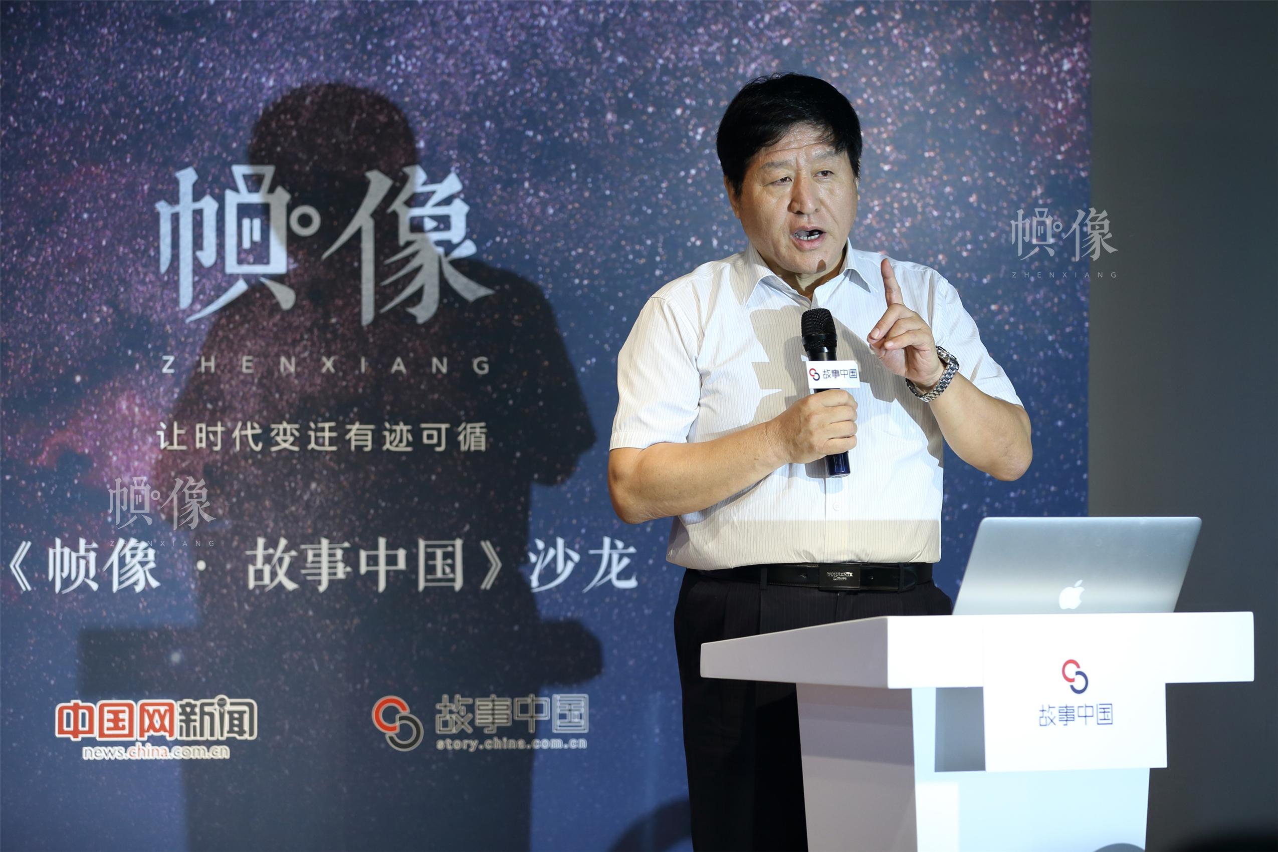 察哈尔学会秘书长、中国驻法国斯特拉斯堡总领馆前总领事张国斌分享经历。中国网记者 陈维松 摄