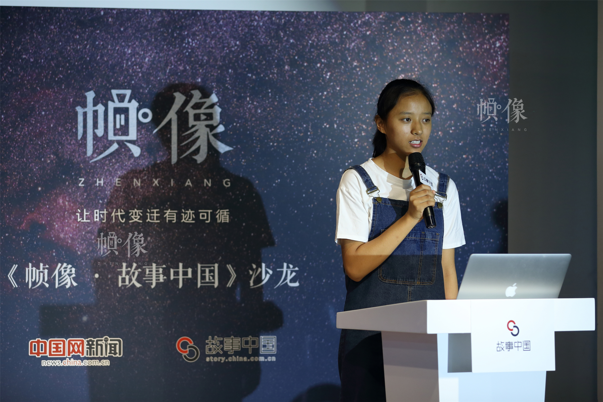 玉树00后女孩德乾尕毛分享经历。中国网记者 陈维松 摄