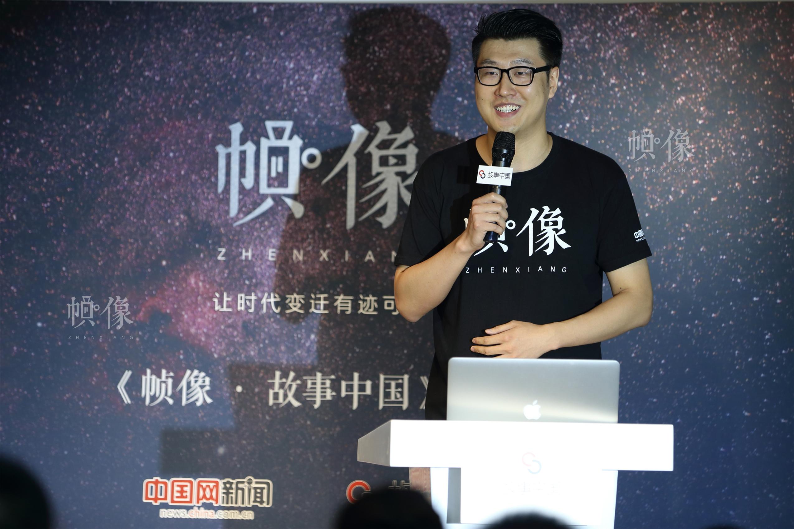 《帧像·故事中国》线下沙龙主持人,中国网新闻中心王梦泽。中国网记者 陈维松 摄