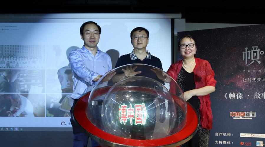 《帧像》记录那些感人的中国故事