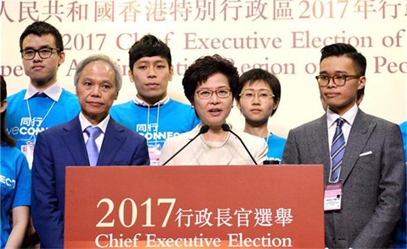 林鄭月娥當選行政長官