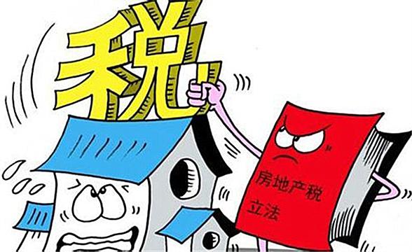 香港特區政府徵印花稅抑制樓市