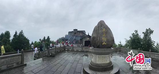 五岳名山系列之南岳衡山(二)