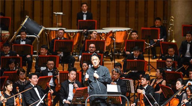 '一帶一路·聆聽中國'交響音樂會在北京奏響