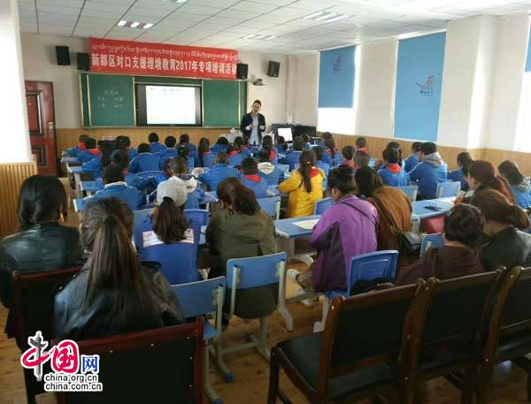 四川甘孜州新都区每年援助理塘贫困师生100万元