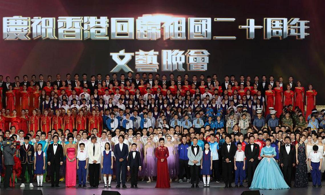 庆祝香港回归祖国二十周年文艺晚会在港举行