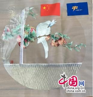 太空搭载中国文化精品亮相香港科技展