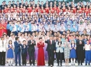 慶祝香港回歸祖國20週年文藝晚會在香港舉行