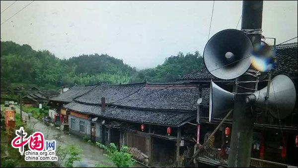 湖南绥宁用 村村响 发信息实现水灾无人死亡