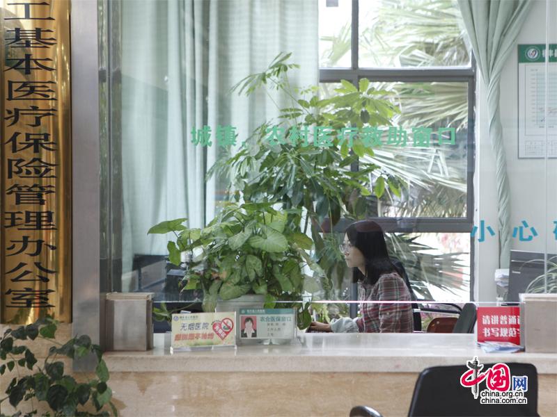 禄丰县人民医院内医保咨询窗口