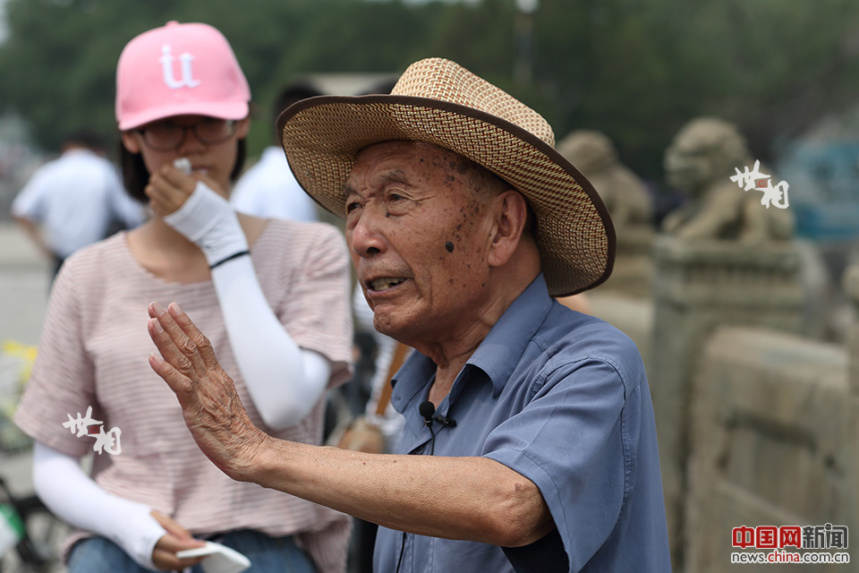 1949年,18岁的郑福来参加了开国大典。