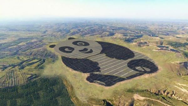资料图:熊猫光伏电站